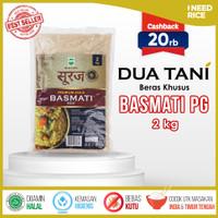Basmati Premium Gold @2Kg