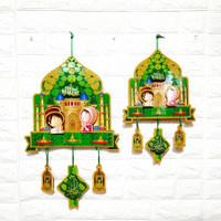 Gantungan Hiasan Dekorasi Dinding Rumah Parcel Lebaran Idul Fitri M193