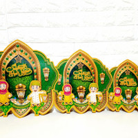 Tempelan Stiker Dinding Masjid Selamat Idul Fitri Parcel Hampers M504