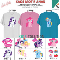 Kaos Little Pony Anak / Kaos Kuda Poni Anak / Baju Kuda Poni Anak
