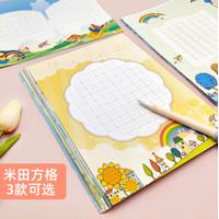 Kertas belajar tulis mandarin cartoon kaligrafi paper cartoon