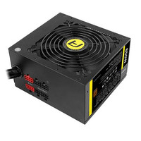 Power Supply / PSU Antec NeoECO MODULAR 650W - 80+ Bronze Certified