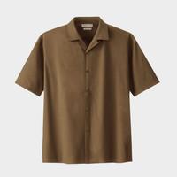 Common Blanc Short Bowling Man Shirt - Sepia