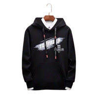 Jaket Sweater Hoodie Pria Jumper Toaye Bahan Fleece - Hitam, M