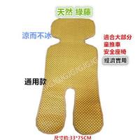 Promo Matras Kursi Stroller Bayi 5 Titik Warna Hijau Untuk Dekoras