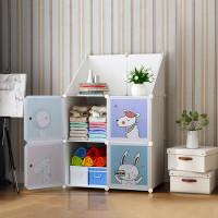 Aonez plastik wardrobe lemari pakaian anak 4 muka 4 slot Dengan pagar