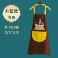 FLASHSALE Celemek Apron Masak Waterproof Kain Dapur Bahan Tebal Cloth - Cokelat