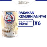 BEAR BRAND GOLD White Malt 140ml 6 pcs