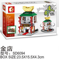 Mainan Edukasi Anak Lego Brick Sembo Block China House SD6094