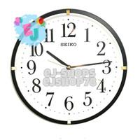 Jam Dinding Seiko QXA746 / Jam Dinding Seiko Original Sweep Movement