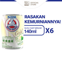 BEAR BRAND Milk White Tea 140ml 6 pcs