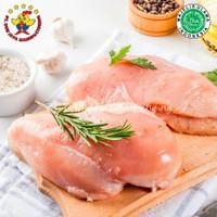 Fillet Dada Ayam / Boneless Dada Ayam (Frozen)