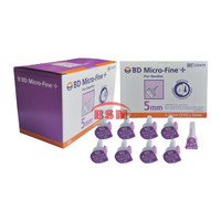 Microfine BD 31G 5 mm (Jarum Suntik Insulin)
