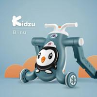 Baby Walker Kidzu / Sepeda Keseimbangan Kidzu - Biru