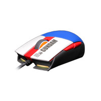 MOUSE ASUS ROG STRIX IMPACT II GUNDAM EDITION - MOUSE GAMING
