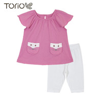 Torio Garden Fox Casual Set - Baju Anak - Pakaian Anak Perempuan - 18-24 bulan