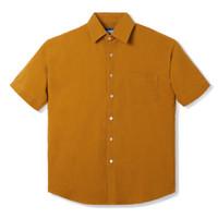 Kemeja Tenue de Attire - Day Trader Mustard Short Sleeve Shirt