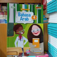 Bahasa arab sd/mi kelas 4 HOTS KMA 2019 Aqila Tiga Serangkai