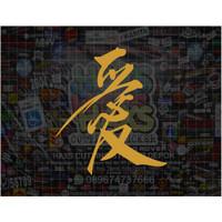 Cutting Sticker Tulisan Jepang Motor Mobil Ukuran 15 Cm