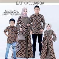 Baju Batik Couple Keluarga Model Terbaru / Set Couple Keluarga Terbaru - Kemeja Anak, M