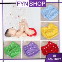 Fynshop ♛ KB01 Popok Bayi Kain Kancing Cloth Diaper Clodi Bayi