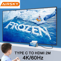 AIRSKY HC-60 USB TYPE-C TO HDMI CABLE FOR GALAXY S10 MATE 10 Macbook