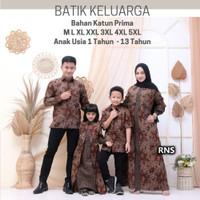 Family Set Muslim / Couple Keluarga / Family Set Couple Baju Keluargha