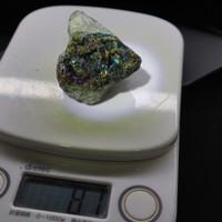 Chalcopyrite mineral rough badar emas rainbow
