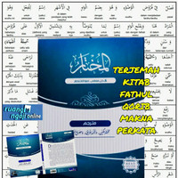 Al Mukhtar Terjemah kitab Fathul qorib makna perkata