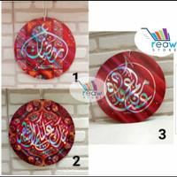 Gantungan Hiasan Dekorasi Dinding Lebaran Idul Fitri