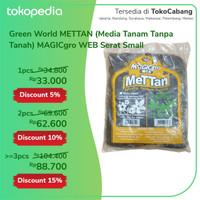 Green World METTAN (Media Tanam Tanpa Tanah) MAGICgro WEB Serat Small