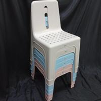 Bangku/Kursi Anak Sender Plastik Bagus Kuat merk Hommy Prilly - 7701