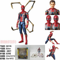 Mafex Spiderman Avengers Iron Spider Endgame KWS Action Figure