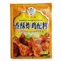 Bumbu ayam goreng impor - Xiao Chow Wa