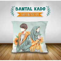 Bantal Custom Foto Nama