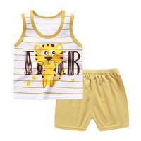 Baju Jumper Anak Piyama Tidur Pakaian Pria Wanita Fashion - Tiger Kuning, 80