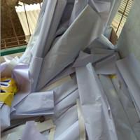 Banner Spanduk flexy 3x4 m, POLOS bekas sisa produksi gagal cetak