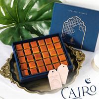 Parsel Ramadan Kue Kering & Kue Lapis By Arkamaya Artisan Cakery -