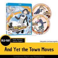 Anime And Yet The Town Moves / Soredemo Machi wa Mawatteiru   Blu-ray