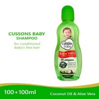 Cussons Baby Shampoo With Coconut Oil & Aloe Vera - 100ml+100ml