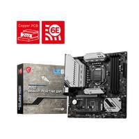 Motherboard INTEL MSI MAG B560M MORTAR WIFI (1200, B560, DDR4)