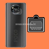 Xiaomi Pocophone Poco X3 Pro Tempered Glass Lensa Camera Anti Gores