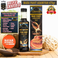 MADU HITAM PAHIT ADAWIYAH 99 470GR