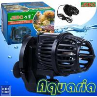 Jebo ZP5000 Pembuat Ombak Aquarium Wave Maker