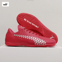 Komponen ORIGINAL Sepatu Futsal Puma Evospeed Best Seller - Hitam, 39