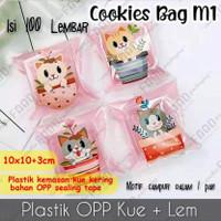 Plastik cookies kemasan kue bolu 10x10 kucing keranjang pink mix (M1)