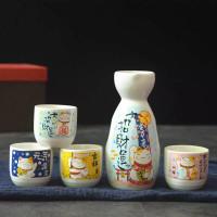 japanese sake teapot 5pcs set / teko set ceramic mini cup maneki neko