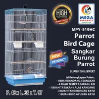 Kandang / Sangkar Burung Parrot MPY-519HC - Biru Muda