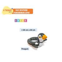 Ban Renang Pelampung Duduk Anak Bayi INTEX / Pelampung Anak Bayi INTEX - Penguin