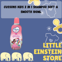 Sabun Shampo Cussons Kids 2 in 1 Shampoo Soft & Smooth 100ml